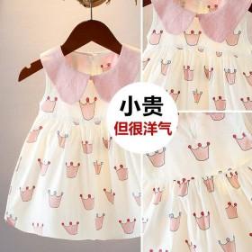 女宝宝夏装连衣裙夏季女童婴儿短袖公主裙子2岁3儿