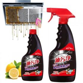 除油剂厨房油烟净清洁剂去油污净地板灶台瓷砖重油清洗