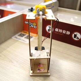 (任选2件)儿童小学生科技小制作diy创意手工