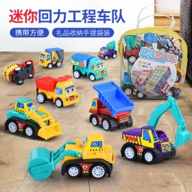 抖音玩具儿童玩具小汽车回力车套装挖掘机工程车男