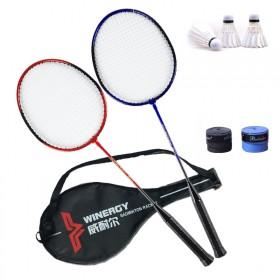 情侣羽毛球拍单双拍成人男女铝合金羽毛球拍赠羽毛球