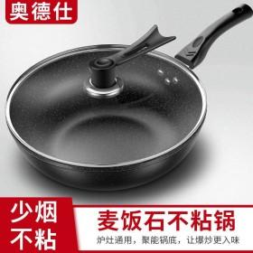 粘锅包退麦饭石炒锅家用炒菜锅无油烟锅不粘锅铁锅具