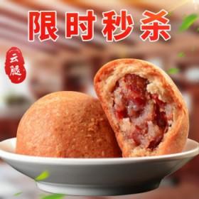 云南特产中秋50gx10云腿火腿 月饼尝鲜宣威