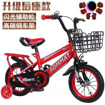 儿童自行车3/8岁宝宝单车12寸/18寸童车男女小