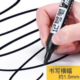 【50支装】记号笔黑色油性笔勾线笔墨水彩色马克笔
