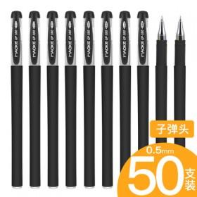 【50支】中性笔笔芯水性笔黑色0.5mm针管头子弹
