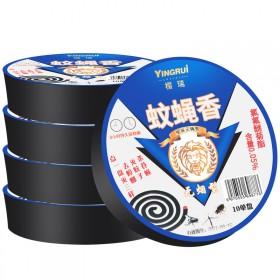 【三盒】蚊香杀蝇灭蚊驱蟑螂三合一家用清香型蚊蝇香