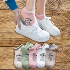 3双袜子女短浅口中筒棉船袜女春夏季