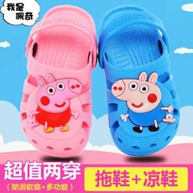 小猪佩奇卡通拖鞋儿童夏季男童软底凉鞋女童防滑沙滩鞋