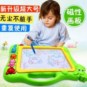 儿童彩色磁性大号画画板涂鸦板磁力写字板小孩