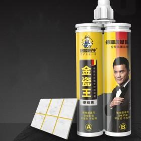 【两瓶】美缝剂瓷砖地砖专用装修美缝材料真勾逢填缝剂