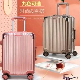 防刮面28寸万向轮拉杆箱242628寸学生行李箱子