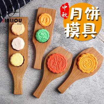 中秋做月饼的模具中国风广式冰皮月饼磨具模型手压式家