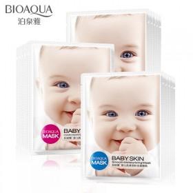 15片泊泉雅婴儿面膜补水保湿美白面膜玻尿酸蚕丝面膜