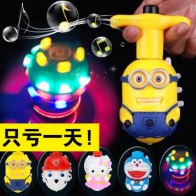 儿童玩具小黄人音乐发光陀螺