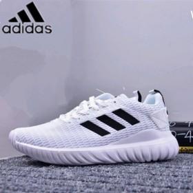 Adidas三叶草男鞋女鞋夏季新款男女休闲运动鞋