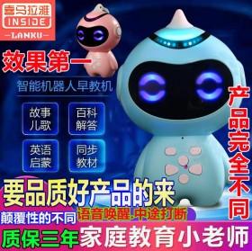 早教机智能机器人对话语音高科技玩具陪伴儿童男女孩学