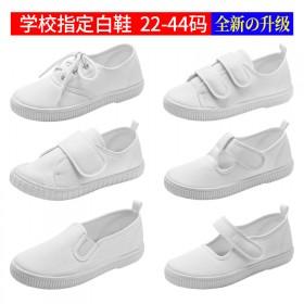 幼儿园小白鞋童鞋帆布鞋学生白球鞋儿童白布鞋男女