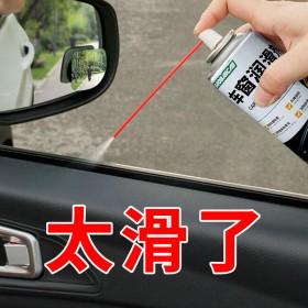 【解决车窗异响 车窗卡顿】 汽车门异响天窗玻璃升降