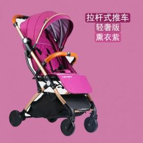 婴儿推车高景观超轻便携可坐可躺折叠高质量bb车