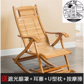 摇摇椅躺椅成人叠午休逍遥椅夏天午睡家用阳台休闲老人