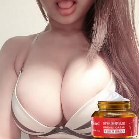 莱玫欧丽源美乳霜30g美胸塑形增加弹力增大乳霜