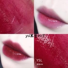 圣罗兰黑管唇釉口红3件套 ysl唇釉