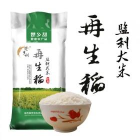 楚乡甜健康有机生态湖北监利再生稻大米