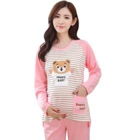 月子服春秋纯棉产后哺乳套装 孕妇睡衣喂奶衣家居服长