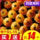 咸蛋黄酥海鸭蛋好吃的网红小吃零食特产散装美食糕点点  2298055