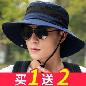 帽子男夏天遮阳帽渔夫帽户外旅游休闲韩版男士登山钓鱼