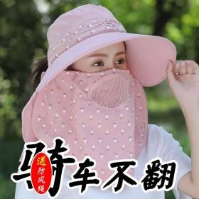 帽子女夏季防晒帽遮脸太阳帽出游户外百搭防紫外线大檐