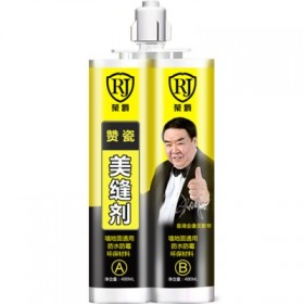 【买一组送一组】瓷砖地砖专用防水美缝剂