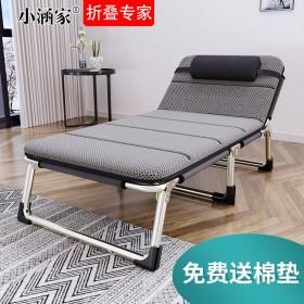 折叠床单人床家用成人午休床午睡躺椅折叠办公室简易床
