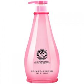 每夫爱750毫升香氛洗发水