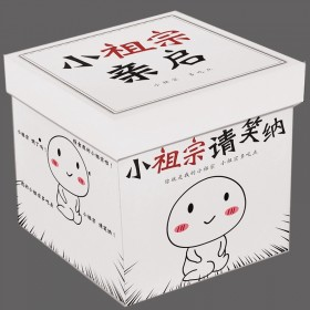 七夕情人节礼物送女友老婆老公男女朋友男友生日礼物浪
