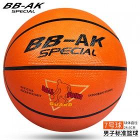 学生专用篮球 5号7号成人青少年专用儿童体操园篮球