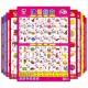 宝宝挂图婴幼儿童早教认知卡片0-3-6岁启蒙识字拼  2304473
