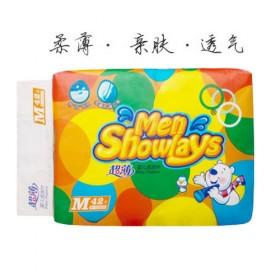 48片透气干爽婴儿纸尿片【送固定带】非纸尿裤