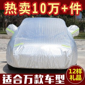 汽车车衣万款车型量身定制汽车车衣车罩车套防晒防雨隔