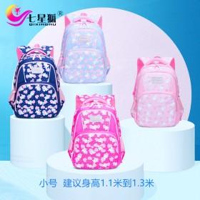 书包女小学生小清新印花轻便护脊防水减负多层双肩背包