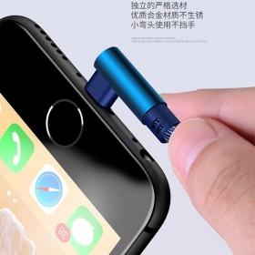 新款适用苹果iPhone安卓type-c数据线弯头