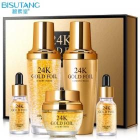 24K黄金精华液五件套装烟酰胺套盒补水保湿