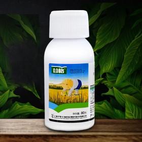 多菌灵植物花卉病害防治