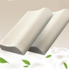 一对装泰国进口天然乳胶枕头护颈枕按摩枕乳胶枕芯