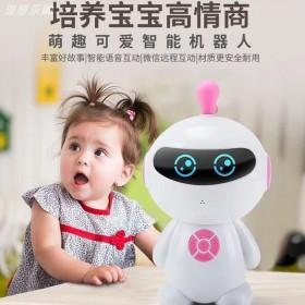小威小智能机器人小度儿童早教机wifi多功能