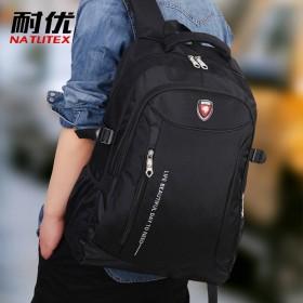 大容量防水休闲商务背包耐优双肩包男旅游包电脑包时尚