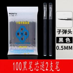 100支 笔芯黑色0.5mm弹头全针管