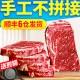 澳洲原肉整切牛排套餐黑椒牛肉10片新鲜菲力儿童厚西  2317140