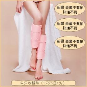 收腿带1只(女产后孕妇用品,男士勿拍)